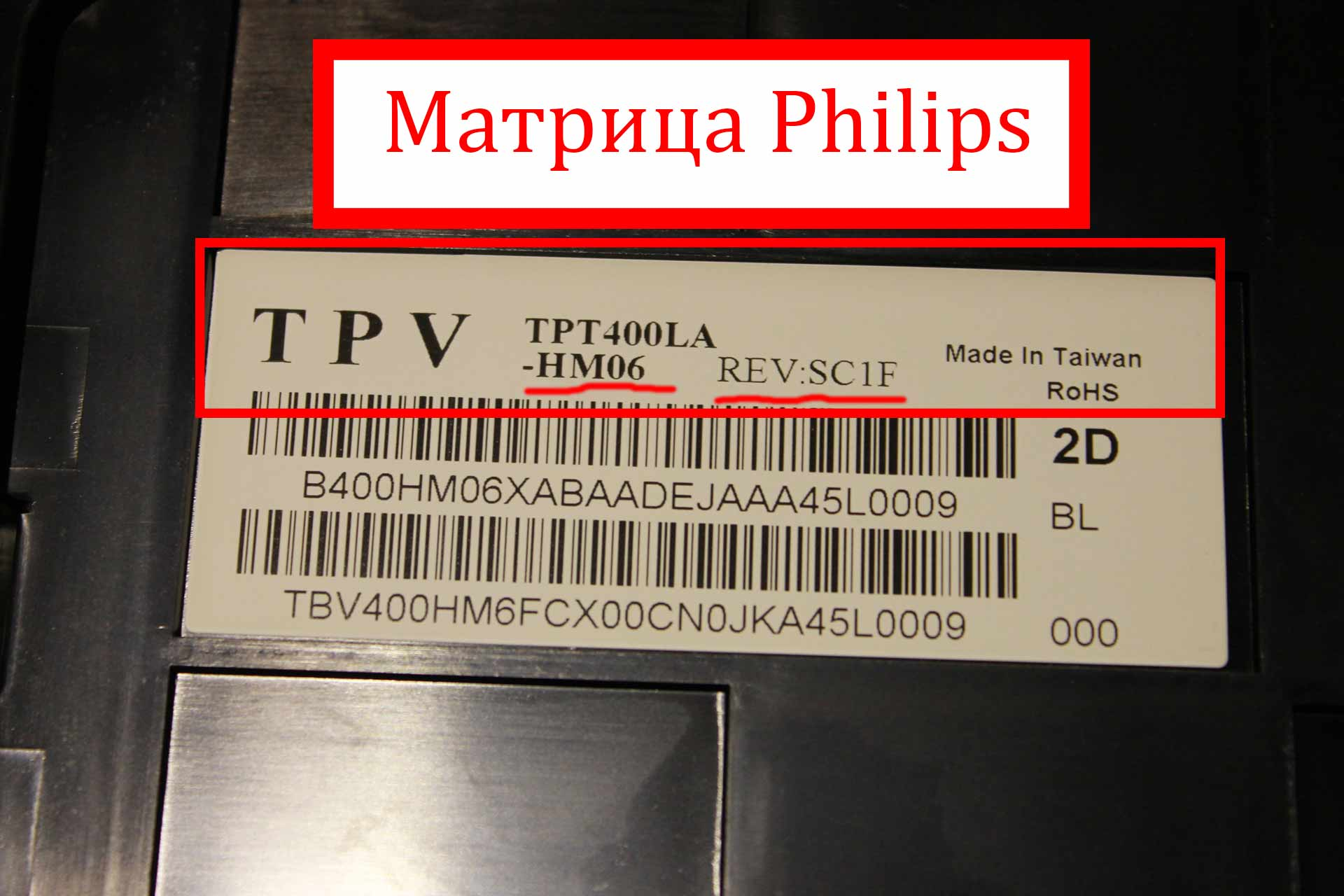 Phlips_Матрица