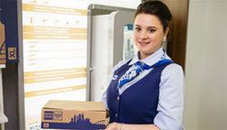 Доставим Почта-России наложенным платежом