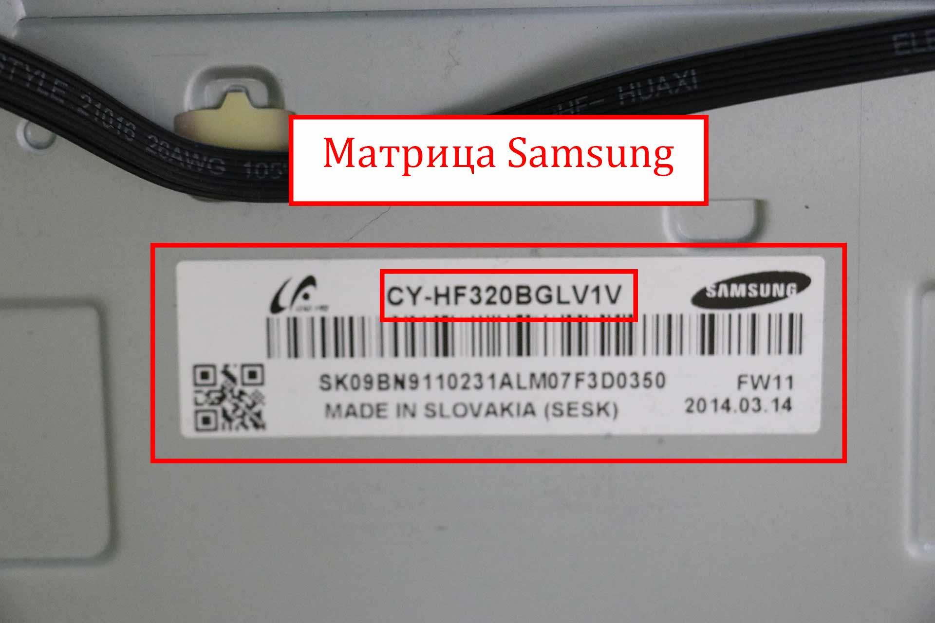 Samsung_Матрица
