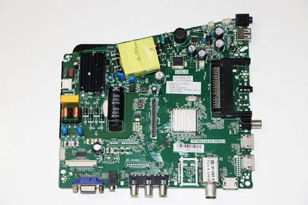 TP.MS3463S.PB801