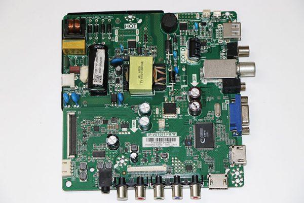 TP.VST59T.PB701