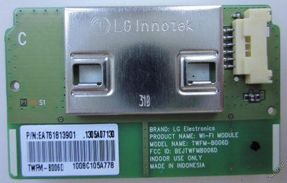 TWFM-B006D