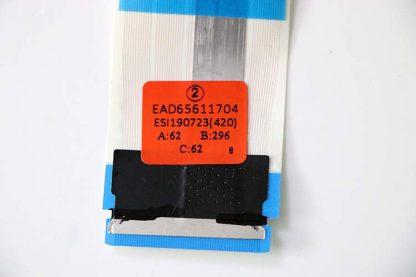 Шлейф LVDS EAD65611704