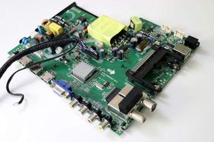 P75-3463GSX v 6.1 MSD3463GSA