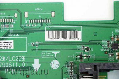 EAX64307906 (1.0) EBR75226833